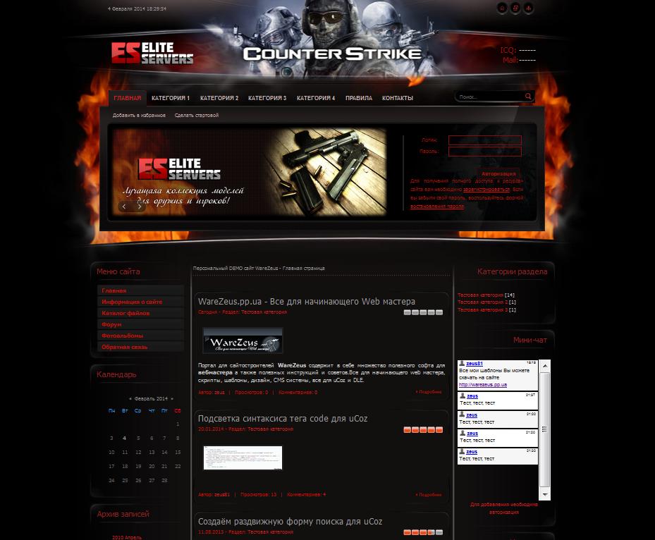 Шаблон Elite Counter Strike для системы uСoz с рабочим конструктором